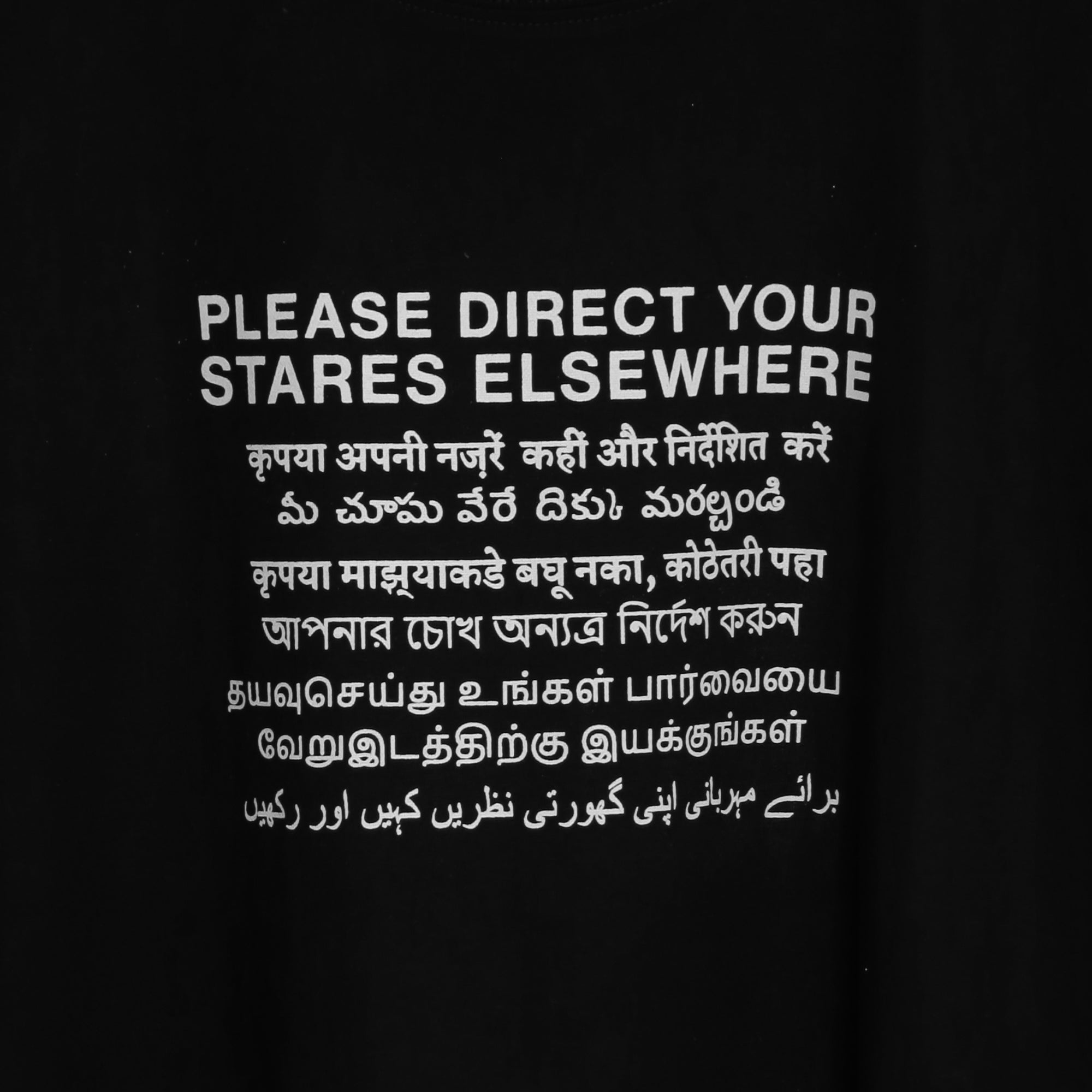 STARE-ELSEWHERE T-SHIRT
