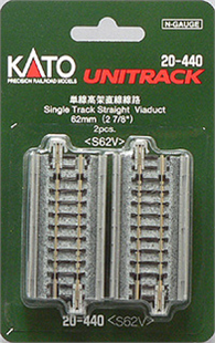 Kato USA 20440  Sgl VIADUCT STRAIGHT 62mm, N Scale