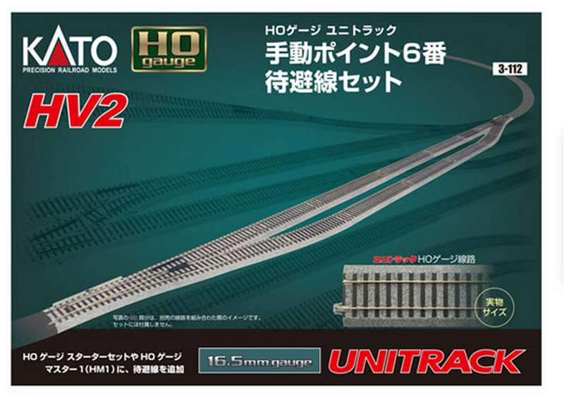 Kato USA 3112 HV2 PASSING TRACK SET W/Mt, HO Scale