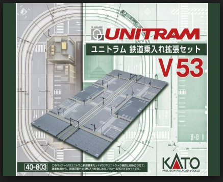 Kato USA 40803 V53 Street Track to Concrete Tie Double-Track Expansion Set, N Scale