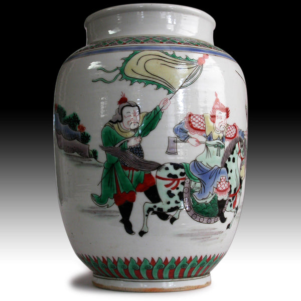 Collectible Famille Verte Porcelain Tongping Vase 筒瓶 Marked ShendeTang Zao 慎德堂造