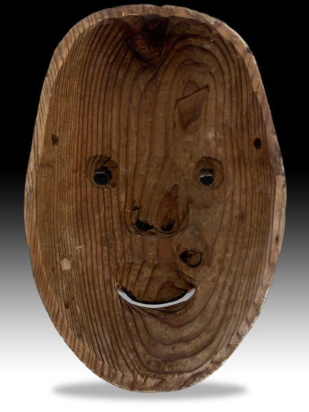 Antique Japanese Carved Hinoki Wood Ko Omote Magojiro Noh Mask 孫次郎能面