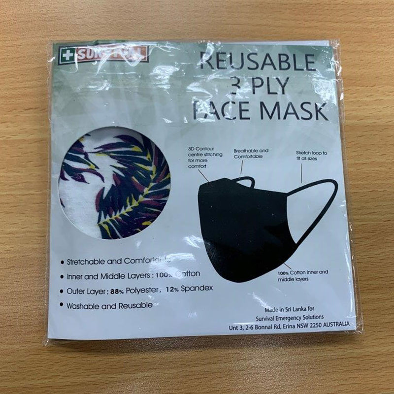 3ply Reusable, Washable Cloth Face Mask, S-M, Palm Leaves