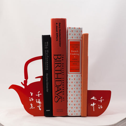 Chinese Tea Bookends