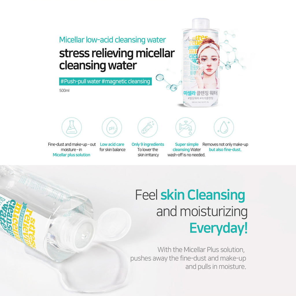 Stress Relieving Micellar Cleansing Water 100ml