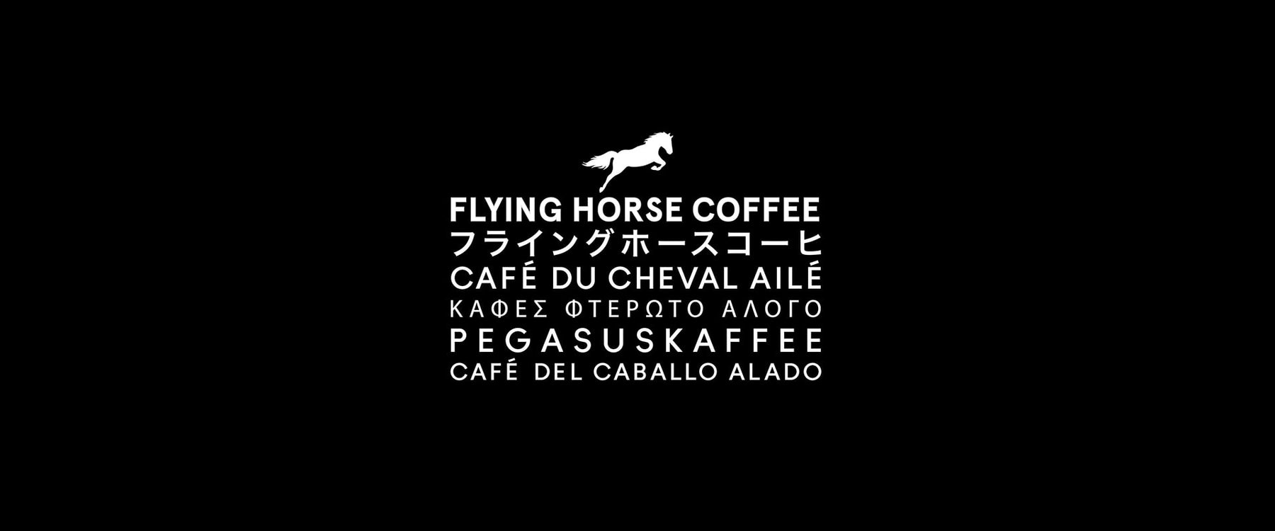 Coffee Roaster Introduction: Flying Horse Coffee