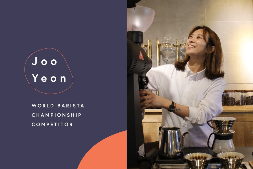 The Road to the World Barista Championships: Joo Yeon