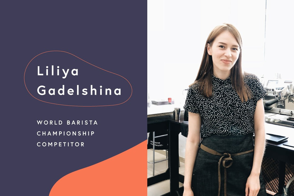 The Road to the World Barista Championships: Liliya Gadelshina