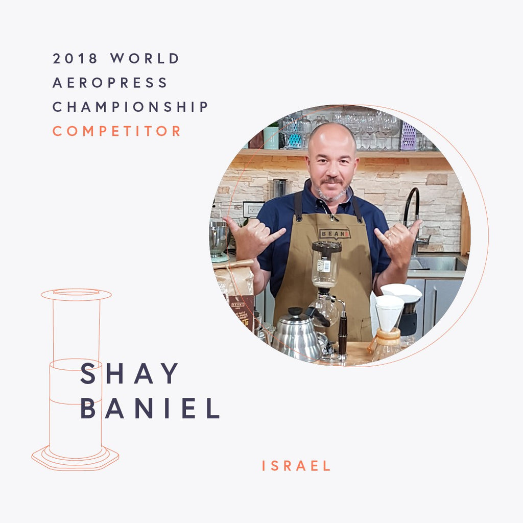 The World AeroPress Championships: Shay Baniel
