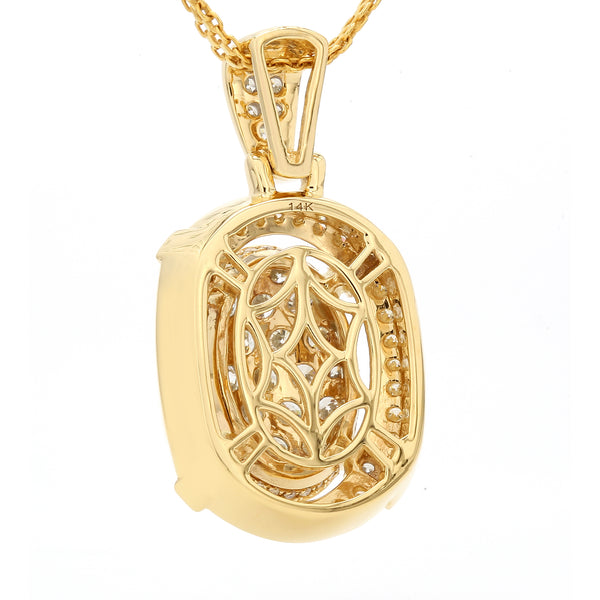 14K Yellow Gold Diamond Oval Pendant