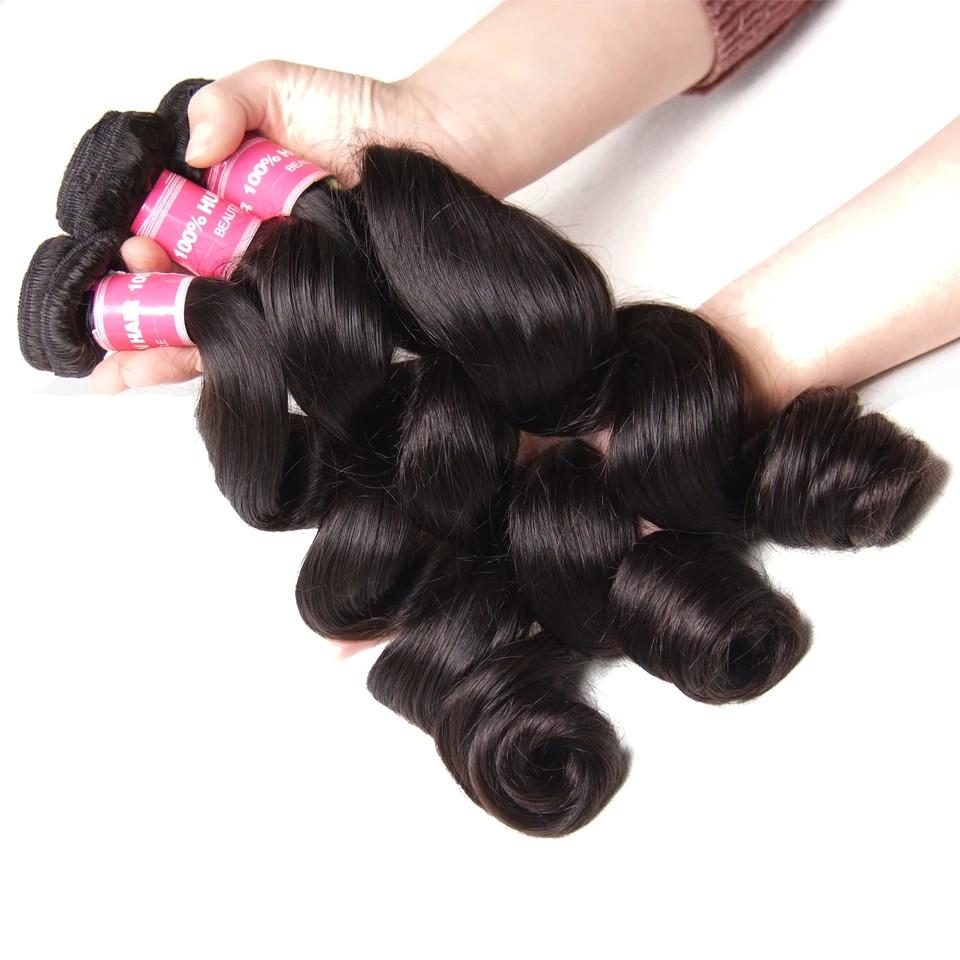 Loose Wave Hair 4 Bundles With 13*4 Lace Frontal Human Virgin Hair Extension - Truelovewigs.com