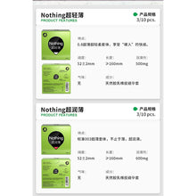 Load image into Gallery viewer, Elephant Nothing Series Extra Lube 003 Condom 3pcs Nothing超润薄3只装
