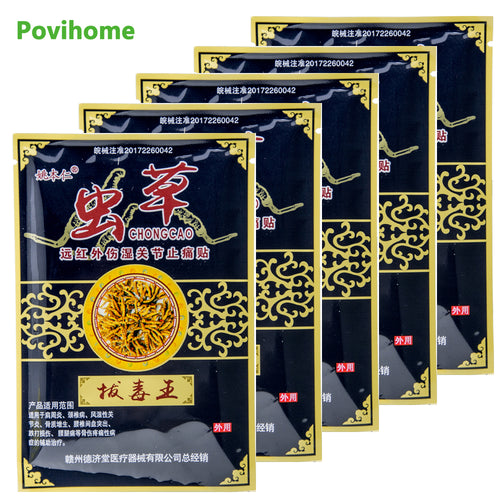 40Pcs Pain Relief Patch Body Orthopedic
