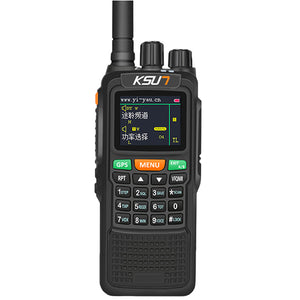 GPS Positioning 10W 6000 mAh KSUN Walkie Talkie Civilian 50 KM Outdoor National High-Power Intercom Handheld Walkie-Talkie