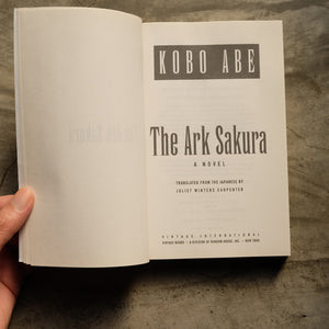 The Ark of Sakura | Kobo Abe