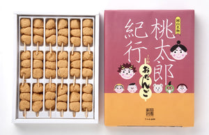 Soft Dango Rice Cake Dusted with Soybean Powder 18 Skewers (3pcs per skewer)