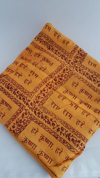 Hare Krishna mool Mantra Cotton Shawl