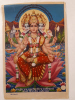 Vintage hindu goddess print of Gayatri devi. Gayatri /gayathri maa vintage print by Bombay glass house press