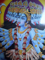 Hindu Goddess maha kali. Reprint by Brijbasi press
