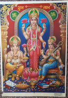 Hindu Vintage print of lakshmi, saraswati and ganesh by Janta Pictures