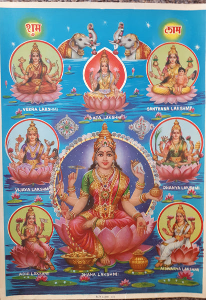 Hindu Vintage print of Ashta Lakshmi - The 8 forms of Lakshmi Maa