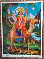 Hindu Vintage print of Momai Maa / Dasha Maa by sharma publications