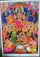Hindu Vintage Print of Nav Durga by Sharma Picture Publications