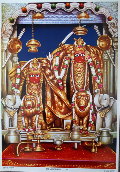"Ashapura Maa  - Piplav 14"" x 20"" by Jain Picture Publishing"