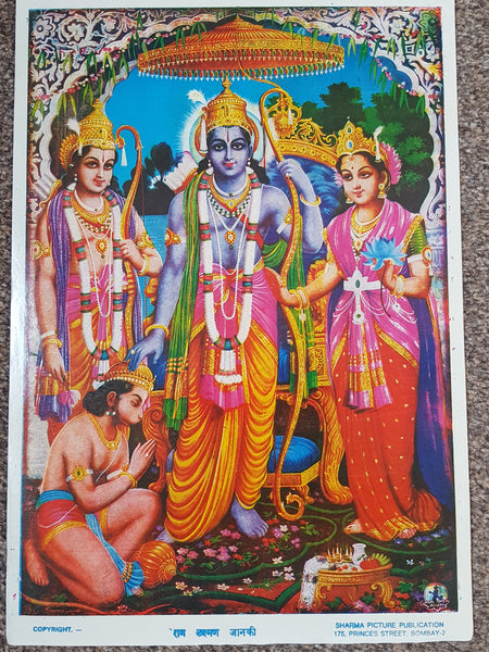 Vintage print of Hindu Gods Ram, Lakshman & sita with das Hanuman - Ram Darbar by Sharma Publications