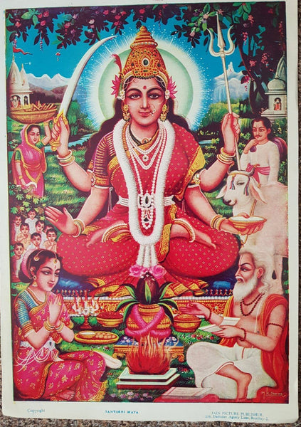 "Hindu vintage print of santoshi maa by Jain publications 10""×14"""