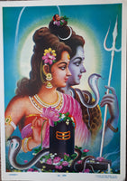 Shiv Parvati -classic pose infront of a shivling by Sharma Publications