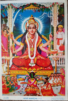 Hindu vintage print of Santoshi Maa by sharma bublications