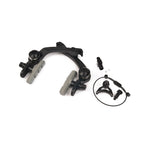 Salt Moto U-Brake Black