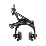 Campagnolo Super Record 12 Rim Brake Caliper 2