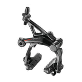 Campagnolo Super Record 12 Rim Brake Caliper 1