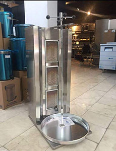 Commercial 3 Burner Propane Gas Spinning Vertical Broiler Grill