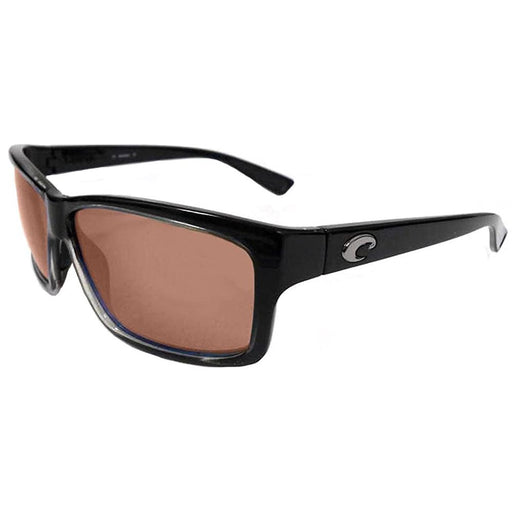 Costa Del Mar Mens Cut Squall Copper Frame Copper 580G Polarized Lens Sunglasses - UT47OCGLP - WatchCo.com