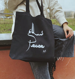 "Tote bag ""Salam-Peace"" - Ghazel Boutique"