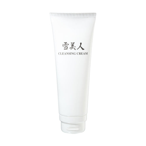 Japanese cosmetic tube