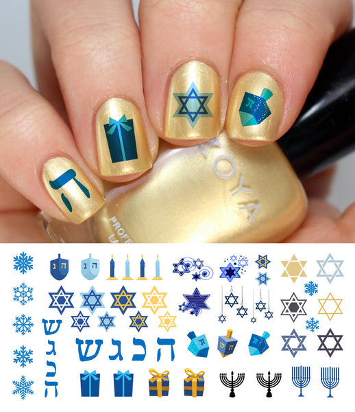 Hanukkah Holiday Nail Decals Set #1