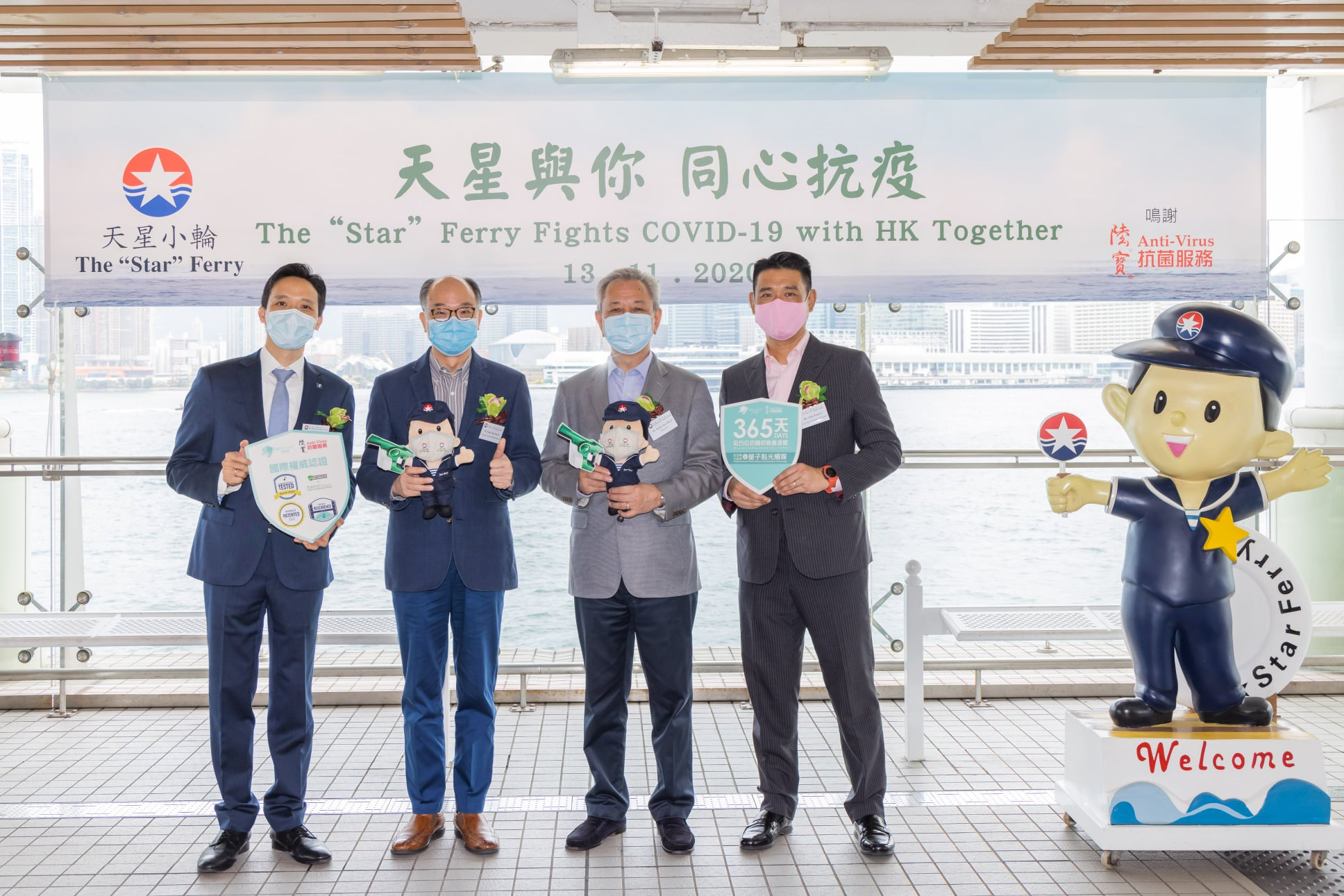 The Star Ferry Uses AirDefender's 365 Days Q-Dot Photocatalyst Coating