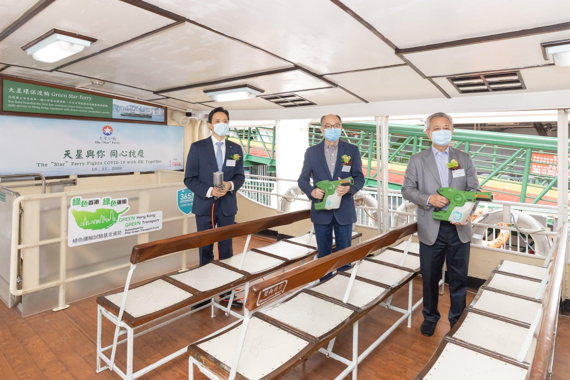 The Star Ferry Company And AirDefender HK Collaboration
