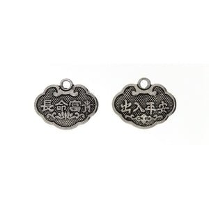 SYMBOL CHINESE CHARACTERS 15 X 19 MM PEWTER CHARM