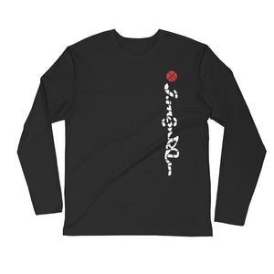SIGNATURE Long Sleeve Fitted Crew