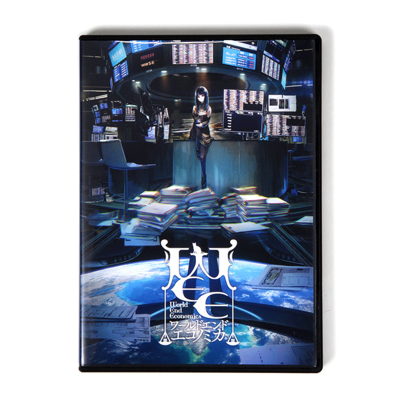 『WORLD END ECONOMiCA』DVDパッケージ