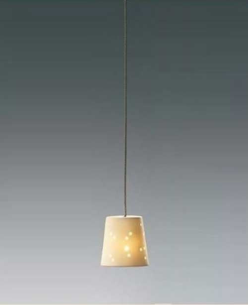 Kora Pura Pendant Light from Steng | Modern Lighting + Decor