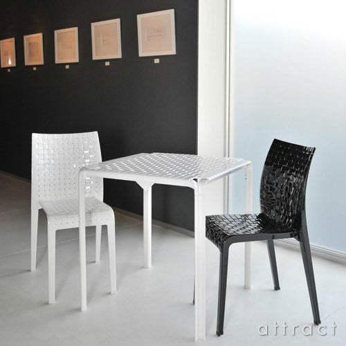 Ami Ami Chair - Set of 2 from Kartell | Modern Lighting + Decor