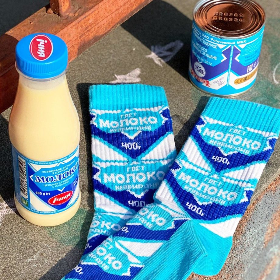 Condensed Milk Socks