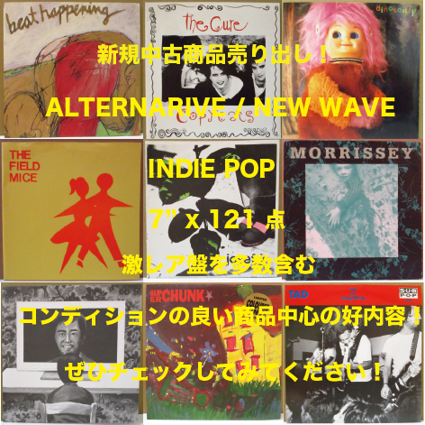 "新入荷中古 INDIE POP / ALTERNARIVE /NEW WAVE7"" 121枚売り出し!"