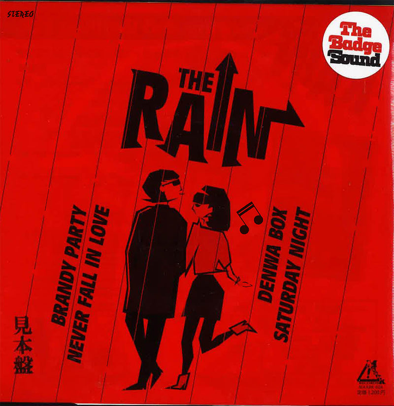 RAIN, THE - Exciting And Thrilling E.P. 7""
